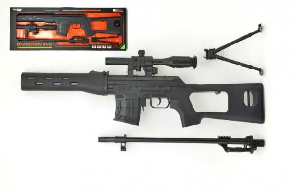 Puška plast odstřelovačka DRAGUNOV SVD 120cm na baterie