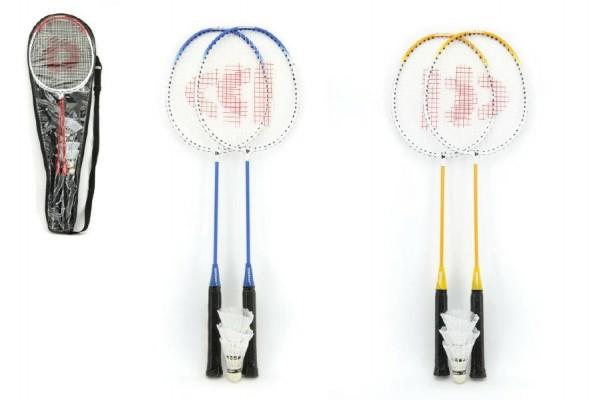 Badminton sada kov Donnay 2ks s košíčky